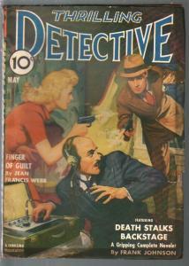 Thrilling Detective 5/1941-gun moll cover-Rudolph Belarski-hardboiled-FN-