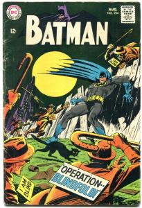 BATMAN #204 1968- Operation Blindfold- DC Silver Age VG