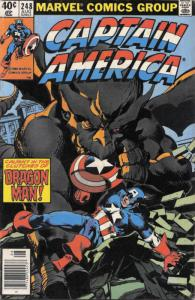 Captain America (1st Series) #248 (Newsstand) FN; Marvel | save on shipping - de