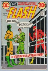 Flash 219 Jan 1973 VG+ (4.5)