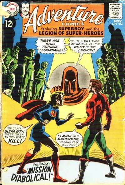 Adventure Comics (1938 series) #374, Fine- (Stock photo)