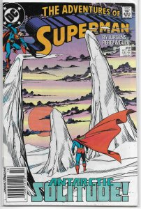 Adventures of Superman   vol. 1   #459 VG