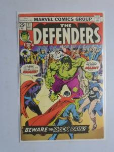Defenders (1st Series) #21, 4.0 (1975)