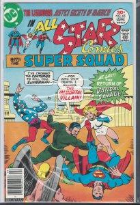 All-Star Comics #65 (DC, 1977) NM
