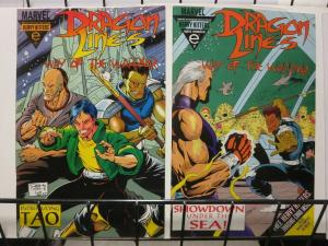 DRAGON LINES:WAY OF THE WARRIOR(EPIC) 1-2THE SET!