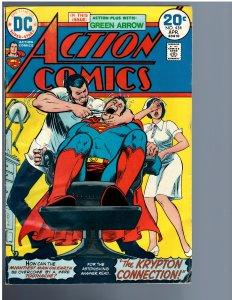 Action Comics #434 (1974)