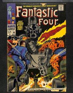 Fantastic Four #80 VG+ 4.5