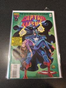Captain America #439 (1995)