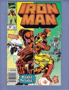 Iron Man #255 FN/VF 1st Appearance New Crimson Dynamo Marvel 1990