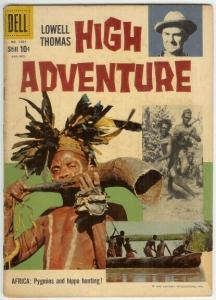 HIGH ADVENTURE (1958-1959 DELL) F.C.1001 FR-G PHOTOCOVE COMICS BOOK