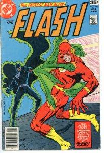 Flash 259  VG