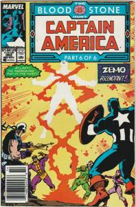 Captain America #362 (Nov-89) NM Super-High-Grade Captain America