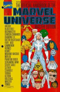 Official Handbook of the Marvel Universe Master Edition #22 VF/NM; Marvel | save