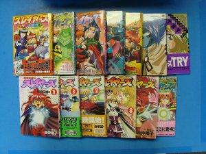 Japanese Manga Misc Slayers Try Premium Special Aqua Lord Volumes