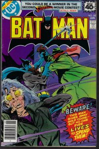 Batman #307 (DC, 1979) FN/VF