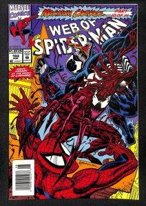 Web of Spider-Man #103 (1993)