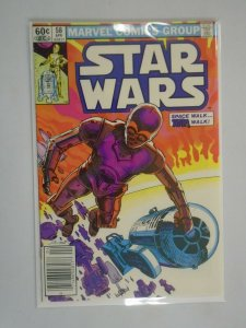 Star Wars #58 Newsstand edition 6.0 FN (1982 Marvel)