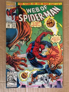Web of Spider-Man #86