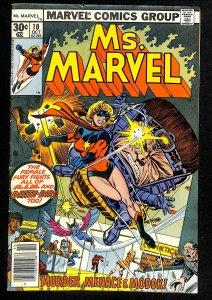 Ms. Marvel #10 (1977)