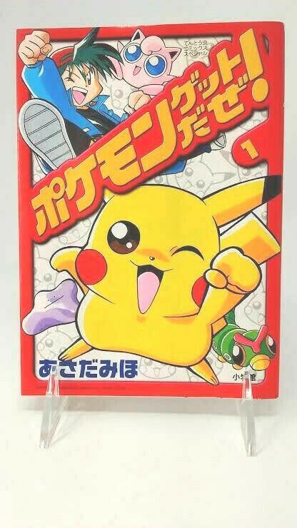 Pokemon Gotta Catch 'Em All! ポケモンゲットだぜ! Comics Special Ladybug Japan