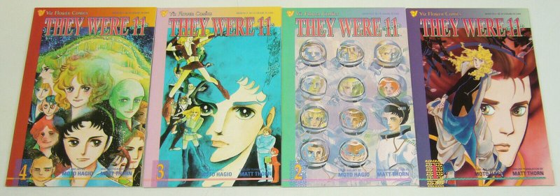 They Were 11 #1-4 VF/NM complete series - viz manga - viz flower comics 2 3 set