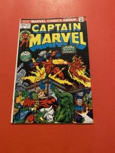 Captain Marvel #27 (1973)  Super shrill app