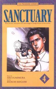 Sanctuary (1993 series) #4, NM- (Stock photo)