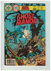 GHOST MANOR (1971-1984) 47 VF