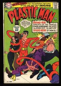 Plastic Man (1966) #1 VG 4.0