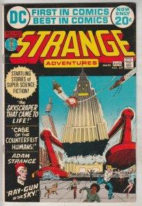 Strange Adventures #237 (Apr-72) VF/NM High-Grade Adam Strange, Alana