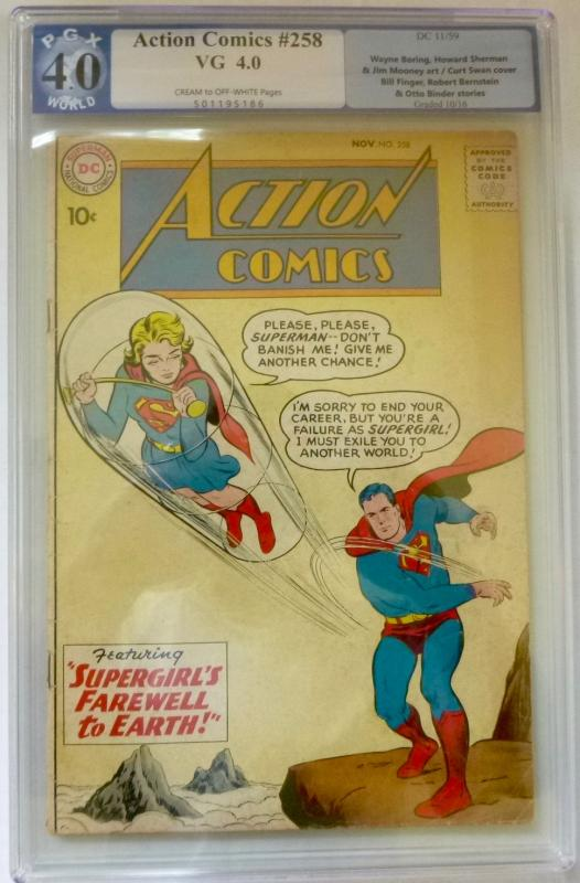 Action Comics #258 (DC, 1959) PGX VG 4.0 early Supergirl app/Curt Swan cover