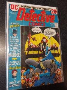 Detective Comics #427 Mike Kaluta cover September 1972