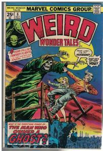 WEIRD WONDER TALES 6 GD  Oct. 1974