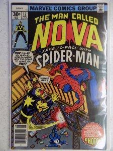 Nova #12 (1977)