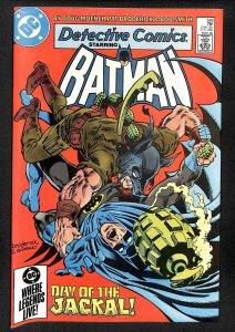 Detective Comics #548 (1985)