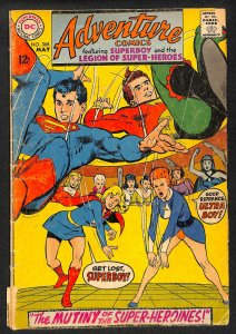Adventure Comics #368 (1968)