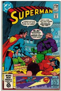SUPERMAN 363 VG+ BRITISH Sept. 1981