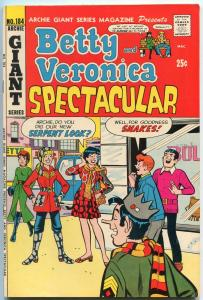 Archie Giant Series #184 1971- Betty & Veronica Spectacular VF