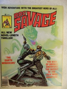 Doc Savage #5 (1976)