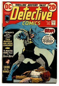DETECTIVE COMICS #431 - comic book 1972 BATMAN-Elongated Man