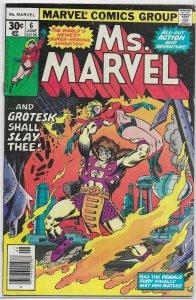 Ms Marvel   vol. 1  # 6 VG