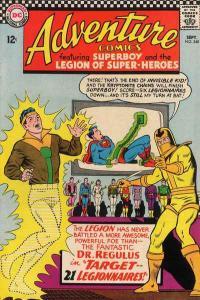 Adventure Comics (1938 series) #348, VG+ (Stock photo)