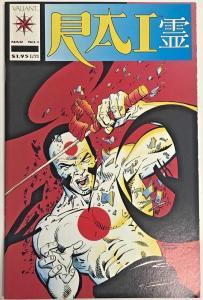 RAI#1 VF/NM 1992 VALIANT COMICS