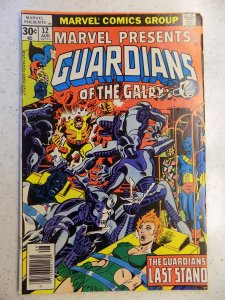 MARVEL PRESENTS # 12 GUARDIANS OF THE GALAXY MOVIE