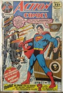 Action Comics #405 (1971)