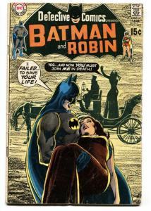 DETECTIVE COMICS #403 BATMAN NEAL ADAMS STORY 1970 DC FN-