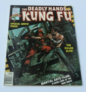 The Deadly Hands of Kung Fu #23 VG/FN 1976 Magazine 1st Full App. Jack of Hearts