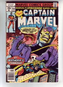 Captain Marvel #56 (Apr-78) NM- High-Grade Captain Marvel