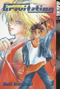 Gravitation #1 VF/NM; Tokyopop | save on shipping - details inside