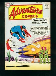 ADVENTURE COMICS #277 1960-SUPERBOY-CONGO BILL-AQUAMAN-very fine VF